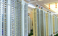 Đại gia bất động sản giảm giá nhà 30% để trả nợ