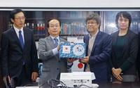 Nhật Bản tặng Việt Nam lô hàng sinh phẩm đáp ứng nhanh với dịch do nCoV