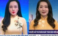 2 nữ BTV Bản tin thời sự 19h nổi tiếng từng là diễn viên quen mặt trên truyền hình