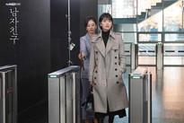Với 4 tips diện đồ ai cũng học được, Song Hye Kyo vừa hóa nữ thần công sở lại 'cưa đổ' trai trẻ trong Encounter