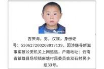 Cảnh sát Trung Quốc dùng ảnh mẫu giáo để truy nã nghi phạm