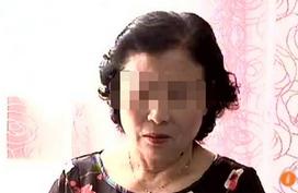 Mẹ vợ bị con rể lừa tình lẫn tiền trên mạng