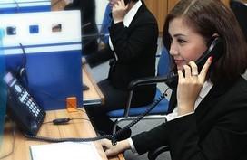 Chăm sóc khách hàng dựa trên công nghệ 4.0 của EVN Hà Nội