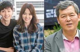 Song Hye Kyo khiến nhiều người ghen tị khi cả gia đình anh chồng không ngại thể hiện tình cảm với em dâu