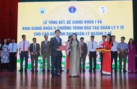 Bế giảng khóa I và khai giảng khóa II chương trình đào tạo cán bộ lãnh đạo, quản lý ngành y tế Việt Nam