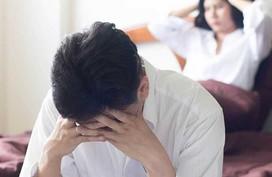 Vợ giải thích vòng vo việc đưa số tiền lớn cho đồng nghiệp cũ
