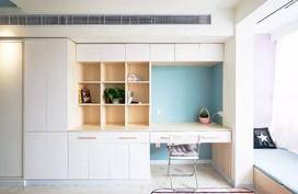 Căn hộ 39.5m² trong khu tập thể cũ vẫn đủ để thiết kế một không gian 2 phòng ngủ hiện đại và đẹp mắt