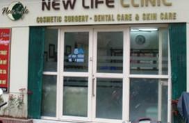 Chương trình chăm sóc sức khỏe vì cộng đồng