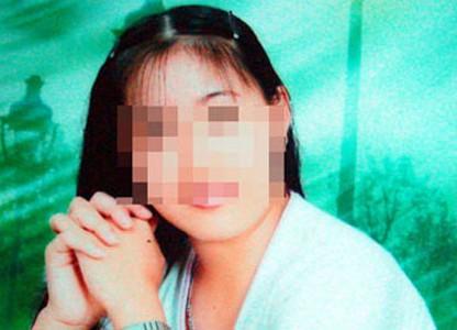 Mối tình sét đánh của nữ sinh mang án giết người