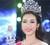 Chuỗi ngày thú vị của Đỗ Mỹ Linh sau 2 năm đăng quang Hoa hậu Việt Nam