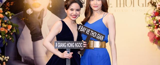 Hồ Ngọc Hà đến mừng học trò Giang Hồng Ngọc ra mắt album