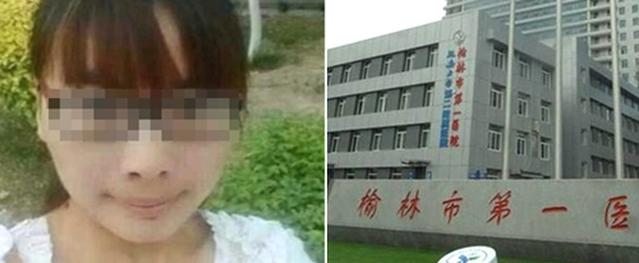 Sản phụ Trung Quốc nhảy lầu tự tử vì không được mổ đẻ