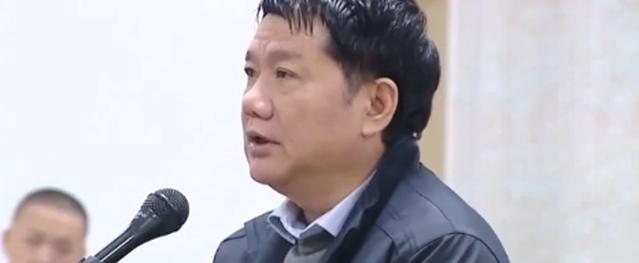 Ông Đinh La Thăng từ chối trả lời vì lý do sức khỏe: 'Tôi rất mệt'