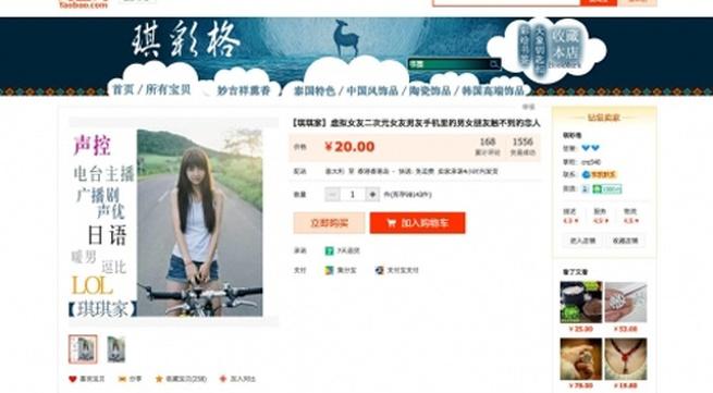 Lạ lùng dịch vụ thuê bạn gái 3 USD mỗi ngày ở Trung Quốc