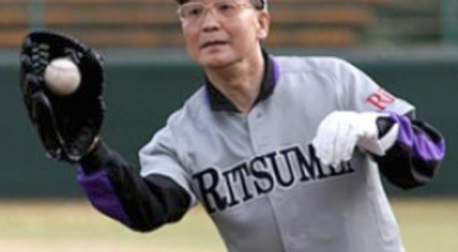 Thực đơn giản dị đến khó tin giúp lãnh đạo Trung Quốc kéo dài tuổi thọ