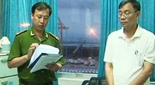 Khởi tố bắt tạm giam nguyên Phó tổng giám đốc Cảng Quảng Ninh