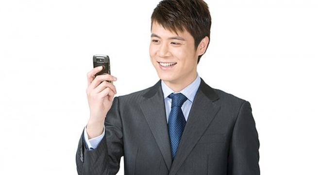 BIDV E-Banking – Giao dịch ngân hàng mọi lúc, mọi nơi