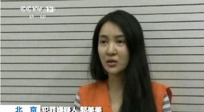 Phát sốc khi nghe lời thú tội của gái bao Trung Quốc Quách Mỹ Mỹ