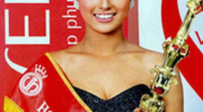 Cuộc đời chìm nổi của cựu hoa hậu có H Lâm Uyển Nhi lên phim