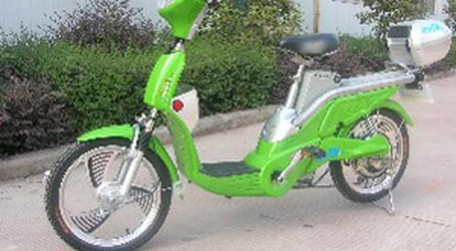 Xe đạp điện – Thời trang và tiện dụng