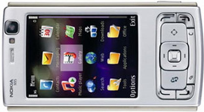 Những điện thoại trượt đẹp nhất