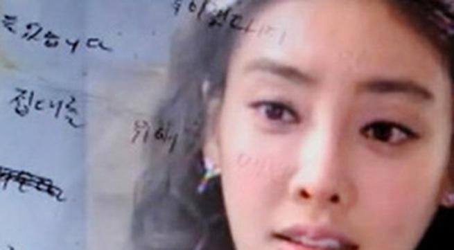 Nữ diễn viên Hàn Quốc tự vẫn vì bị lạm dụng