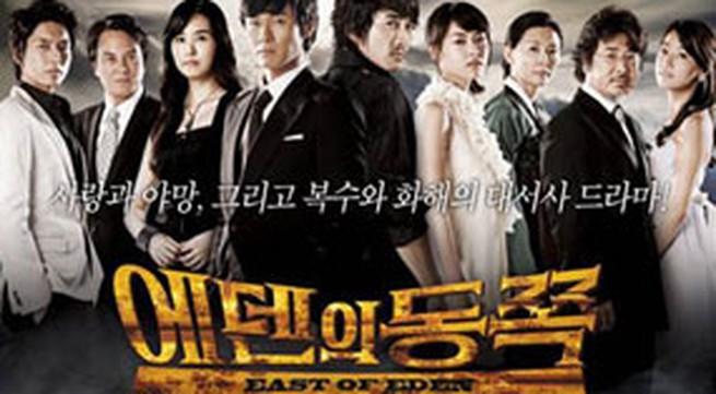 Phim mới trên VTV3: Phía đông vườn địa đàng