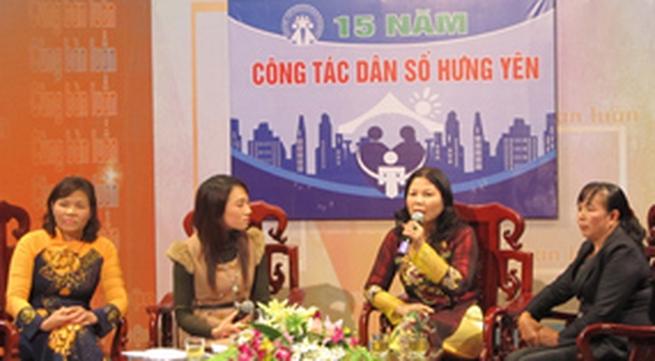 Tọa đàm 15 năm công tác dân số Hưng Yên