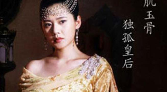 Vợ cuồng ghen, hoàng đế cũng bỏ nhà 'đi bụi'