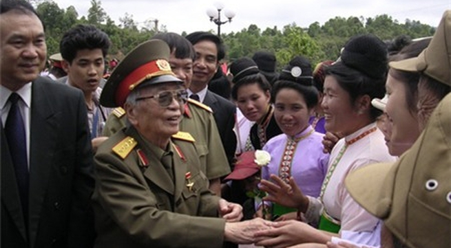 'Mối tình đầu' của Đại tướng Võ Nguyên Giáp