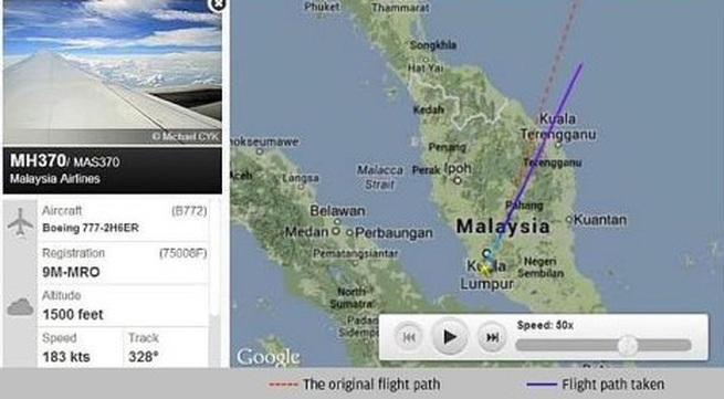 Máy bay Malaysia mất tích gần đảo Thổ Chu, Việt Nam tích cực tham gia tìm kiếm