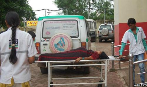 8 phụ nữ đã thiệt mạng và nhiều người trong tình trạng nguy kịch sau khi phẫu thuật triệt sản. Ảnh: BBC.