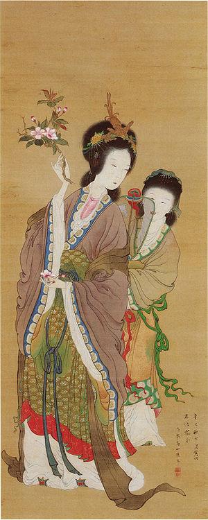 Dương Quý Phi, tranh lụa của Takaku Aigai tại bảo tàng mỹ thuật SEIKADO BUNKO