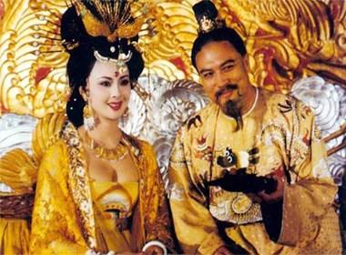 He lo lich trinh an sung my nu cua vua chua TQ-Hinh-6