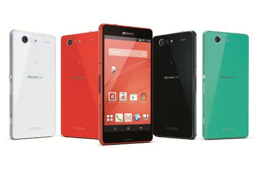 Sony-Xperia-Z3-Compact-Docomo-6999-14282