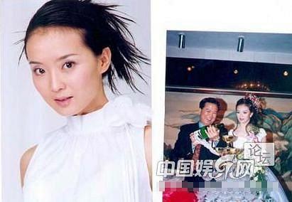 Năm 1997, Vương Diễm kết hôn với một vị đại gia bất động sản
