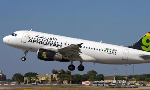 Máy bay của hãng hàng không nhà nước Syria trước khi bị không tặc khống chế. Ảnh: Shutterstock.