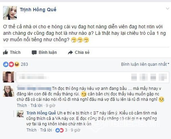 Hồng Quế không ngại chê vợ Việt Anh cư xử không khôn khéo.