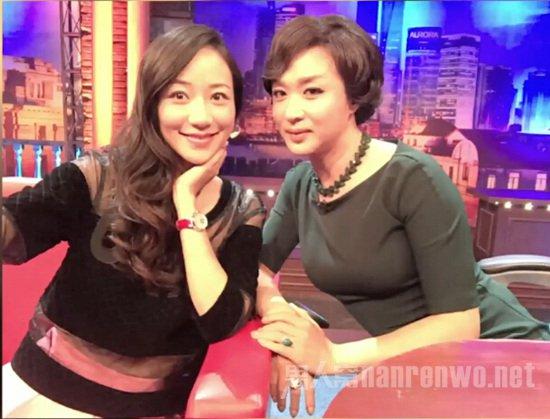 Hàn Tuyết và MC Kim Tinh