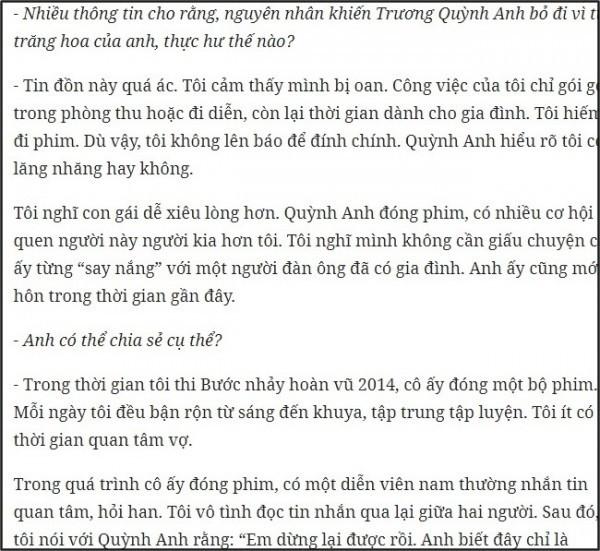 Tim từng khuyên can Trương Quỳnh Anh đừng say nắng bạn diễn đã có gia đình.