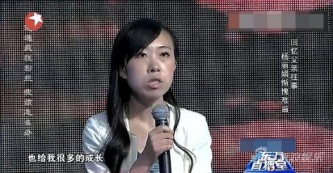 Dương Lệ Quyên chia sẻ về quá khứ đau buồn cũng như hối hận vì đã hâm mộ Lưu Đức Hoa trên sóng truyền hình năm 2014. (Ảnh: Internet)