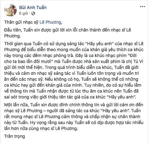 Bùi Anh Tuấn đăng tải lời xin lỗi nhạc sĩ Lê Phương trên trang cá nhân.