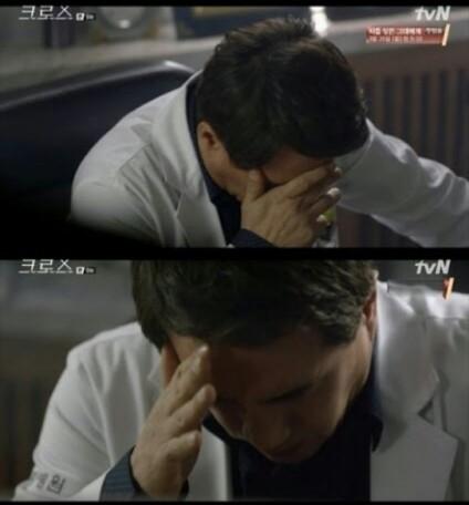 Vai diễn của Cho Jae Hyun trong phim truyền hình Cross buộc phải chấm dứt sớm