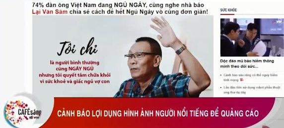 Một trong những hình ảnh của MC Lại Văn Sâm bị lợi dụng để quảng cáo sản phẩm.