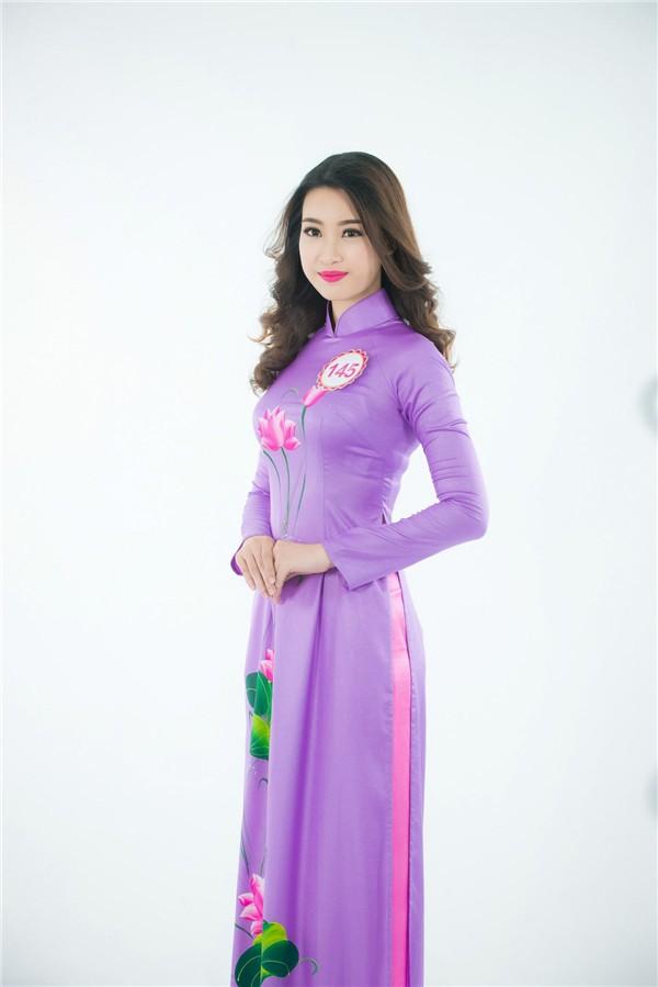 Sau đó, cô đăng ký thi Hoa hậu Việt Nam 2016.