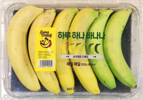 Sản phẩm chuối One a Day Banana của siêu thị E-mart tại Hàn Quốc.