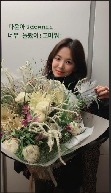 Song Hye Kyo giản dị đón sinh nhật tuổi 38 nhưng hình ảnh gợi cảm mới là điểm nhấn gây chú ý - Ảnh 5.