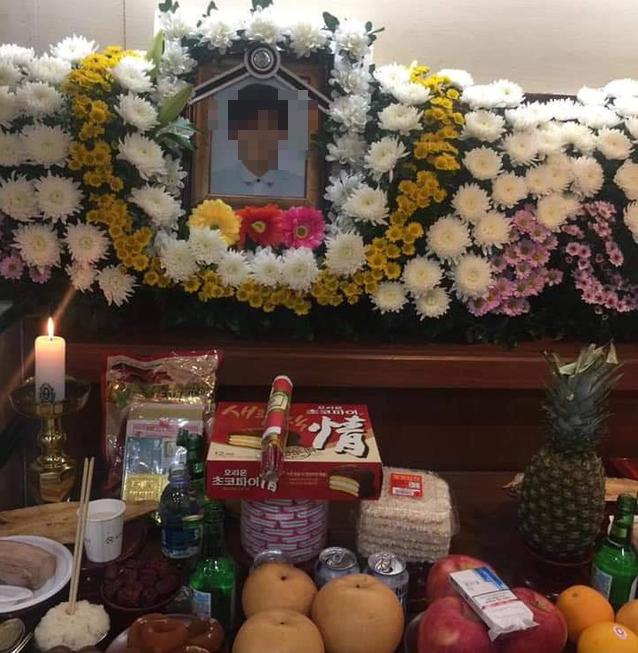 Hai lao động ở Hà Tĩnh tai nạn xe máy tử vong tại Hàn Quốc - Ảnh 1.