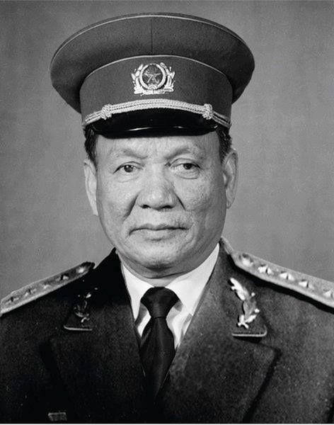 Đại tướng Lê Đưc Anh có tên khai sinh là Lê Văn Giác.