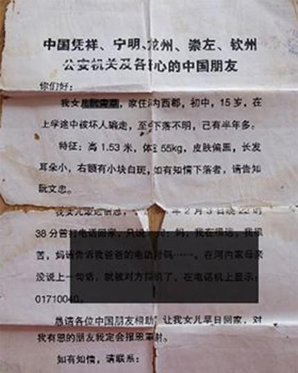 Đơn ông Thắng nhờ cô giáo tiếng Trung viết hộ để gửi các cơ quan Trung Quốc nhờ tìm con. Ảnh: Hiền Trịnh.